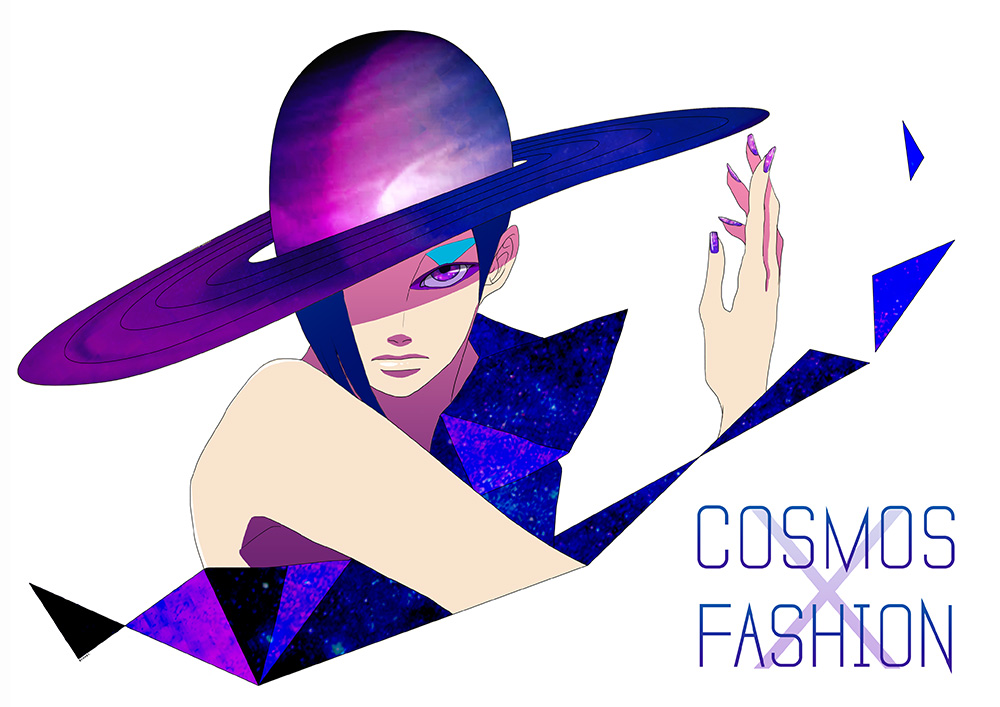 COSMOS×FASHION